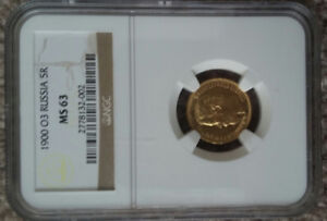 1900 Russian Gold 5 Rouble MS63