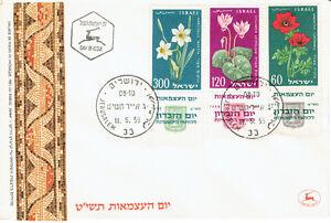 Pli de 1er jour  d'Israël  FLEURS D'ISRAËL de l'année 1959.