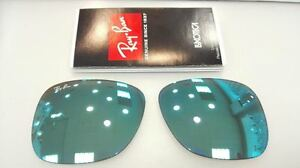 LENTES-RAY-BAN-JUSTIN-RB4165-622-55-54-REPLACEMENT-LENSES-LENS-LENTI-LENTILLES