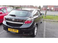 Vauxhall Astra H coupe 2006, 1.6 petrol