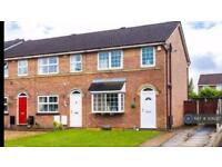 3 bedroom house in Linnets Wood Mews, Worsley, Manchester, M28 (3 bed)