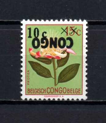 Belgisch Congo Belge Rep. Congo n° 383a MNH Error ovpt CONGO reversed c20.00Eu.