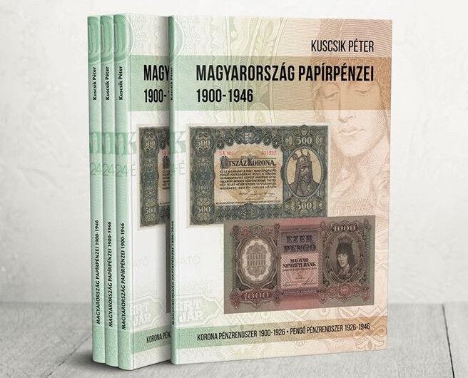 Paper Money of Hungary 1900-1946, (2017)