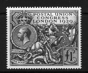GB-1929-1-POSTAL-UNION-CONFERENCE-POST-OFFICE-OFFICIAL-FACSIMILE
