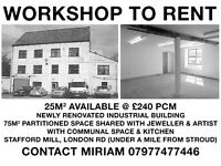 WORKSHOP SPACE TO RENT