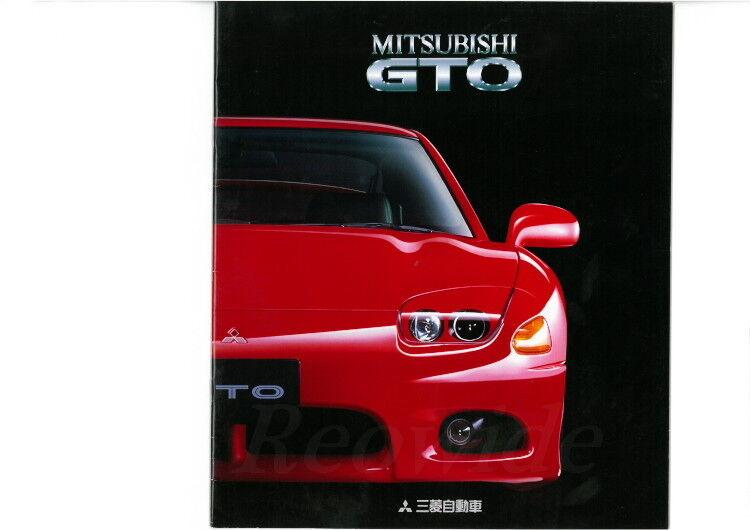 MITSUBISHI GTO TWIN turbo MR 3000GT Japanese Brochure 1997 Prospekt Z16A