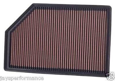 KN AIR FILTER REPLACEMENT FOR VOLVO V60 1.5i, 1.6i, 2.0i, 1.6d, 2.0d, 2.4d