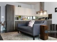 2 bedroom flat in Capital House Putney, London, SW15 (2 bed) (#908685)