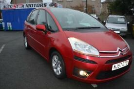 2007 Citroen C4 Picasso 1.6 HDi ( 110hp ) EGS VTR+ automatic diesel mpv