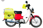 Postie bike wanted Collie Collie Area Preview