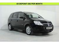 2009 VAUXHALL ZAFIRA 1.6 DESIGN 16V 5D LEATHER | EXTENSIVE HISTORY