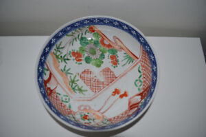 Antique oriental Chinese or Japanese bowl in excellent condition