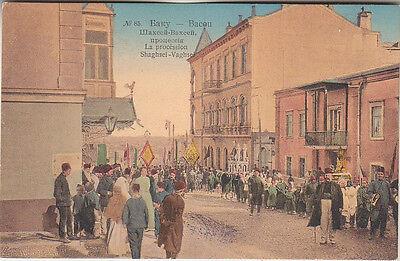 Russia  Aserbaidschan  Baku   Ppc Pre 1917
