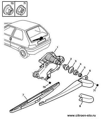 New Genuine Citroen Saxo/Peugeot 106/306 Rear wiper motor washer 6417.96 641796