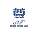 Service-Vehicle-Soon
