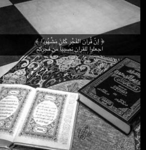 Teaching Quran and Arabic