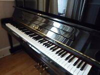 KAWAI K5 UPRIGHT PIANO NEW 2013