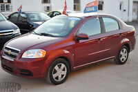 2009 Chevrolet Aveo LS CERTIFIED & E-TESTED