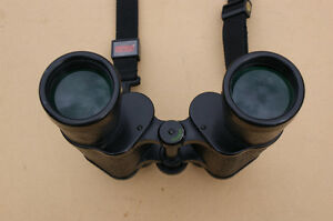 Russian/USSR 7x50 premium binoculars Kingston Kingston Area image 3