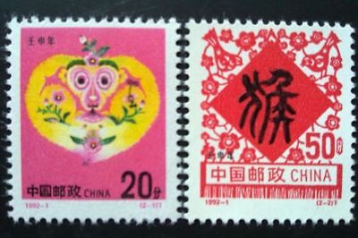 China PRC 1992-1T Scott #2378-79 Year of the Monkey 1992 Single - 1992 China