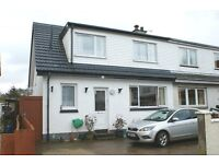 3 bedroom Semi-detached house for rent in Clachan, By Tarbert, Argyll.