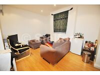 A WELL PRESENTED 4 BEDROOM MAISONETTE IS SET WITHIN THIS TERRACED PROPERTY IN ARCHWAY WITHIN MINUTES