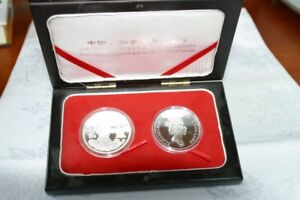 Dr. Norman Bethune arrival in China 2 Silver coin set