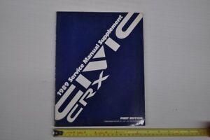 1989 Honda Civic CRX Service Manual Supplement