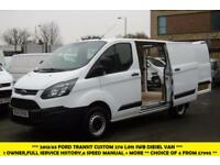 2013 FORD TRANSIT CUSTOM 270 L1H1 SWB DIESEL VAN 1 OWNER FROM NEW WITH FULL SERV