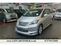 2008 Honda Freed 8 seater Styled by Mugen 165 year tax MPV Petrol Automatic