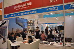 Wise 13th Shanghai Overseas Property  Immigration Investment Exh London Ontario image 8