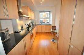 * Spectacular 3 Bedroom Apartment Set in Marylebone, Private Balcony, En-Suite, Porter, Central *