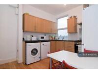 1 bedroom in Oaklands Grove, London, W12