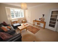 *RENT INCLUDES HOT WATER & HEATING Stunning huge 2 double bedroom flat seconds from UCL with porter*