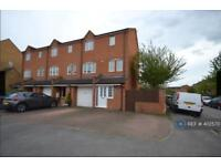 1 bedroom in West Cotton Close, Northampton, NN4