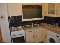 SHADWELL, E1, NICE AND COSY 4 DOUBLE BEDROOM APARTMENT (NO LOUNGE)