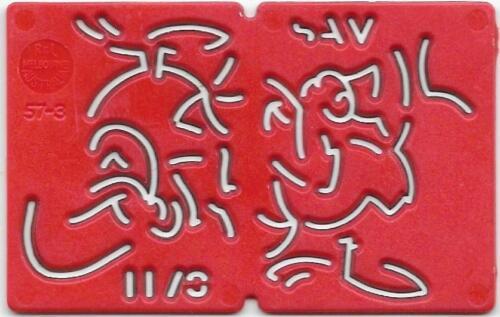 1960s / 1970s Kelloggs Stencil SAM (Red)