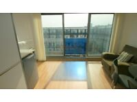 *** AFFORDABLE ONE BEDROOM FLAT CLOSE TO LEEDS CITY CENTRE! ***