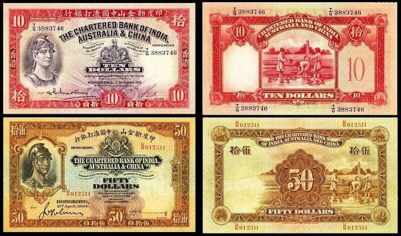 !COPY! HONG KONG 10$ DOLLARS 1956 + 50$ DOLLARS 1934 BANKNOTES !NOT REAL!
