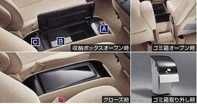 TOYOTA ESTIMA ACR50 type Console Box 08471-28110-E0 Japan Import Fast Shipping