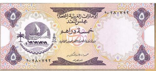 UNITED ARAB EMIRATES BANKNOTE 5 P2 1973 AU-UNC