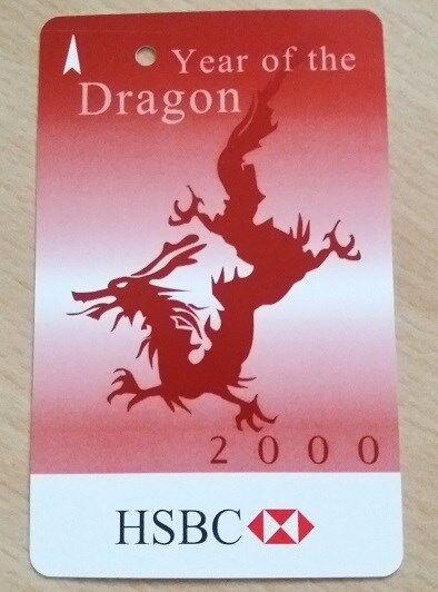 A SPECIAL & SCARCE HSBC MRT TransitLink Card on the Year of the Dragon 2000 - UNC & MINT