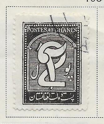 1 Afghanistan Stamp from Quality Old Antique Album 1934