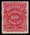 stamp-s
