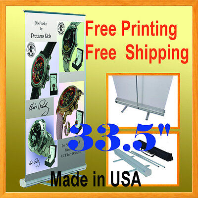 33.5 Retractable Free Graphic Printing Roll Up Banner Stand Trade Show 850mm