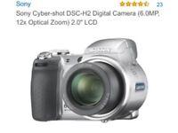 Sony Cyber Shot - DSC-H2 Digital Camera