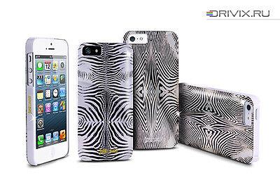 Iphone 5 Zebra (just cavalli iphone 5 zebra cover)