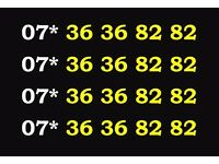 LEBARA GOLD 07* 36 36 82 82 MOBILE PHONE NUMBER SIM CARD