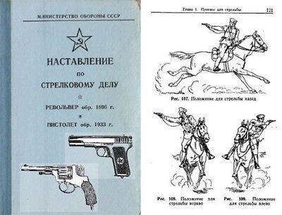 Used, Russian Nagant-Tokarev 1975 1895-Revolver & 1933-Pistol for sale  Brighton