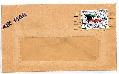 AJ274 KUWAIT Airmail Window envelope {samwell-covers}